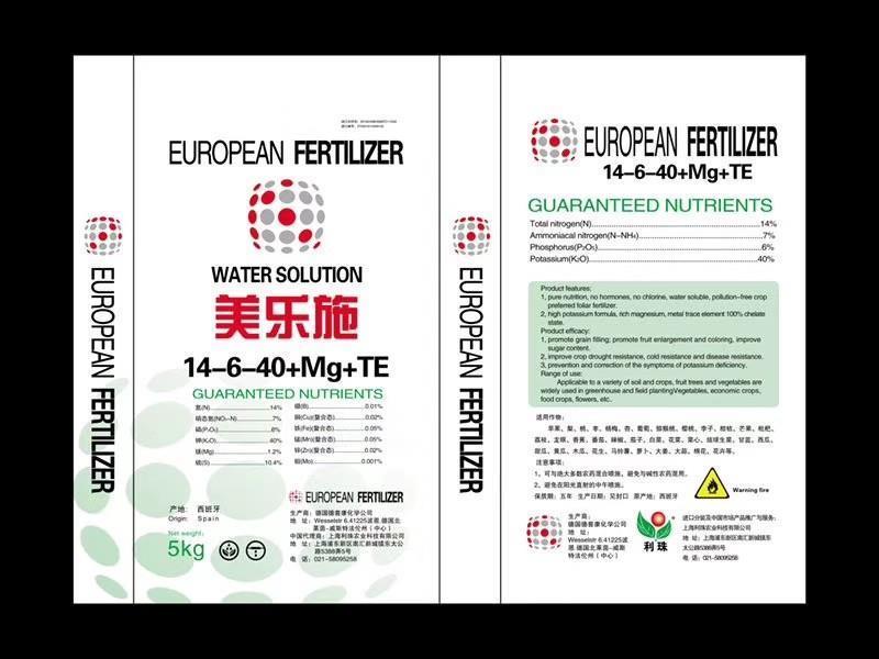 关于进口有机肥的功效你了解多少