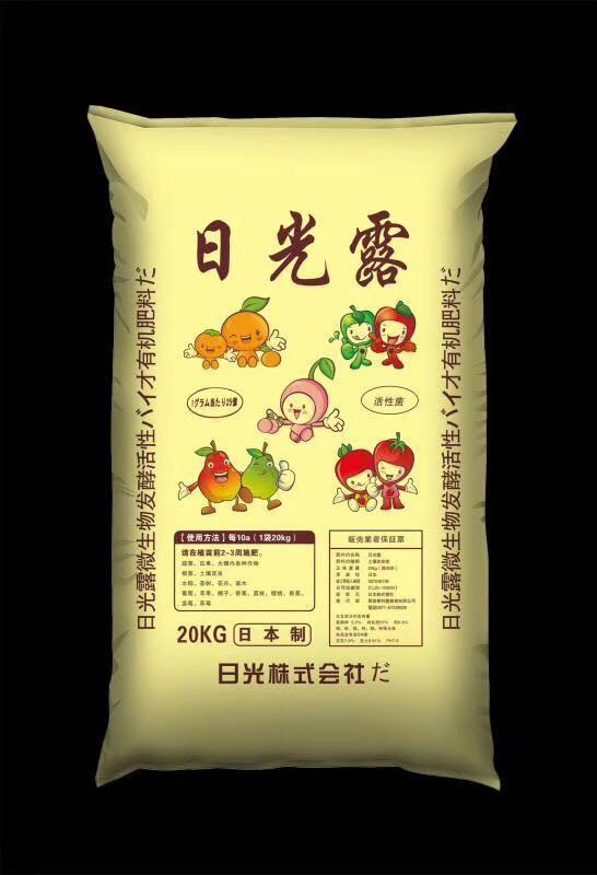 进口有机肥在农业生产中的作用
