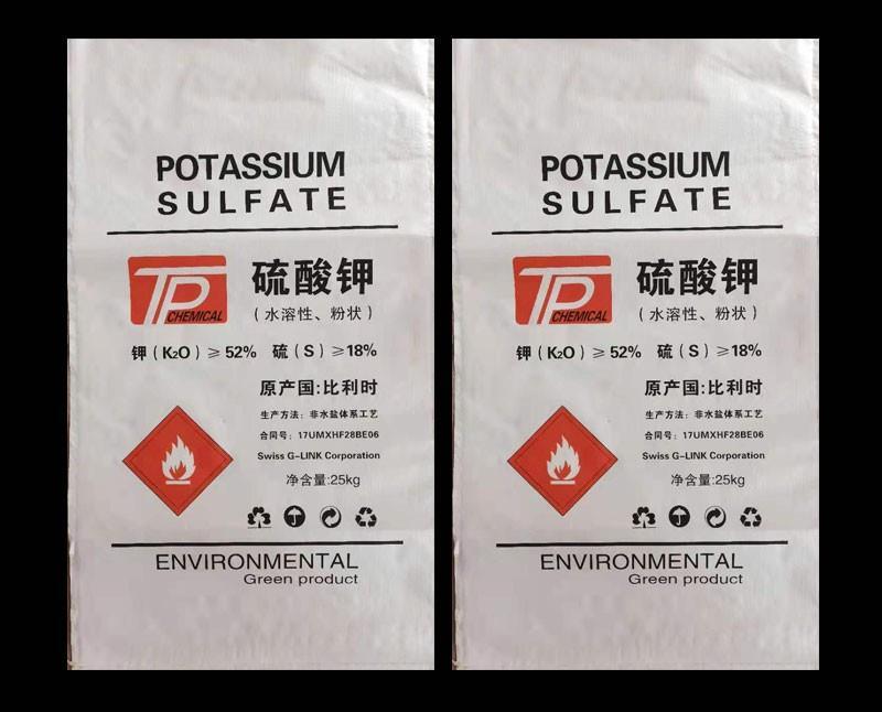比利时进口-——拓扑硫酸钾